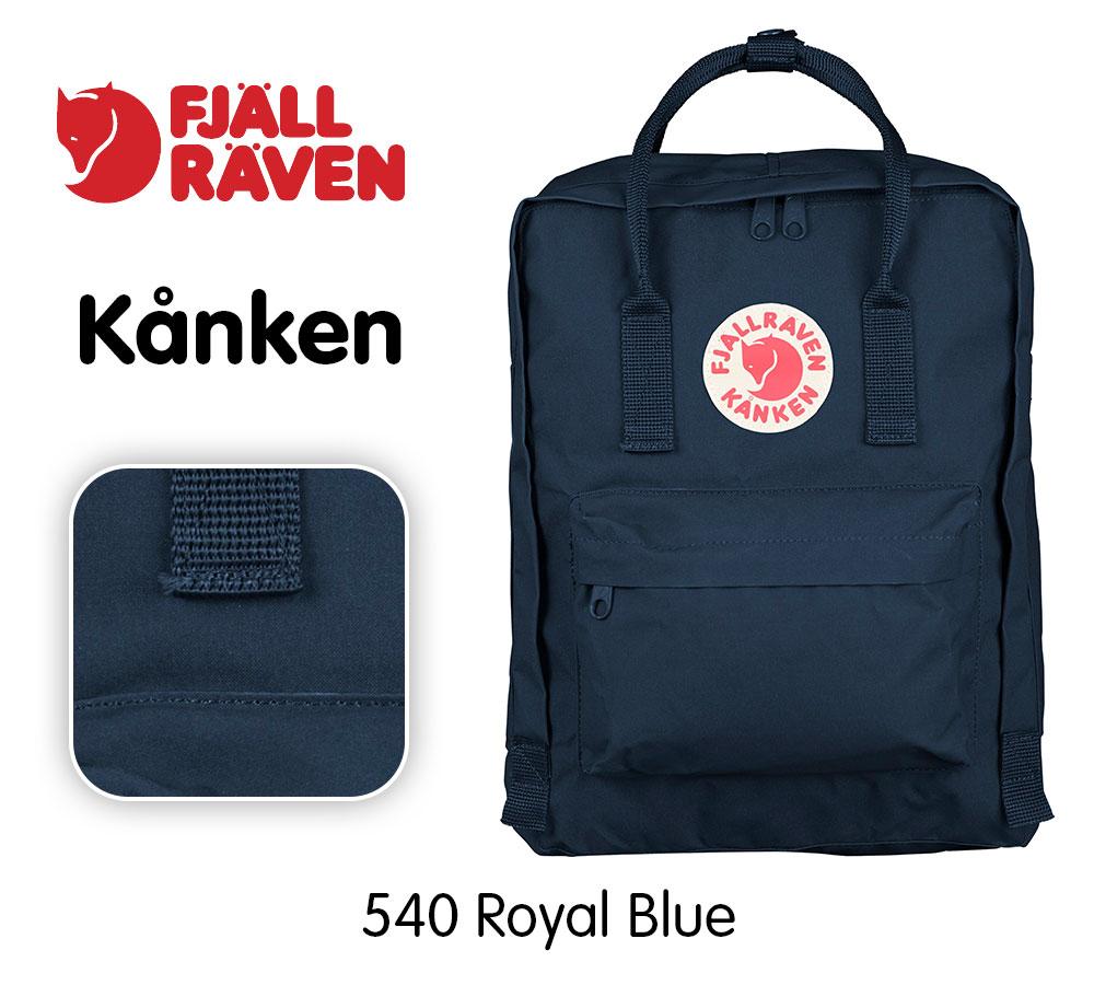 466dc485c ... Mochila Fjall Raven Kanken 540 Royal Blue ...
